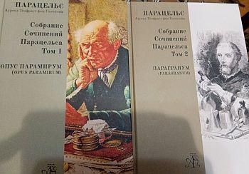 новые книги в магазине